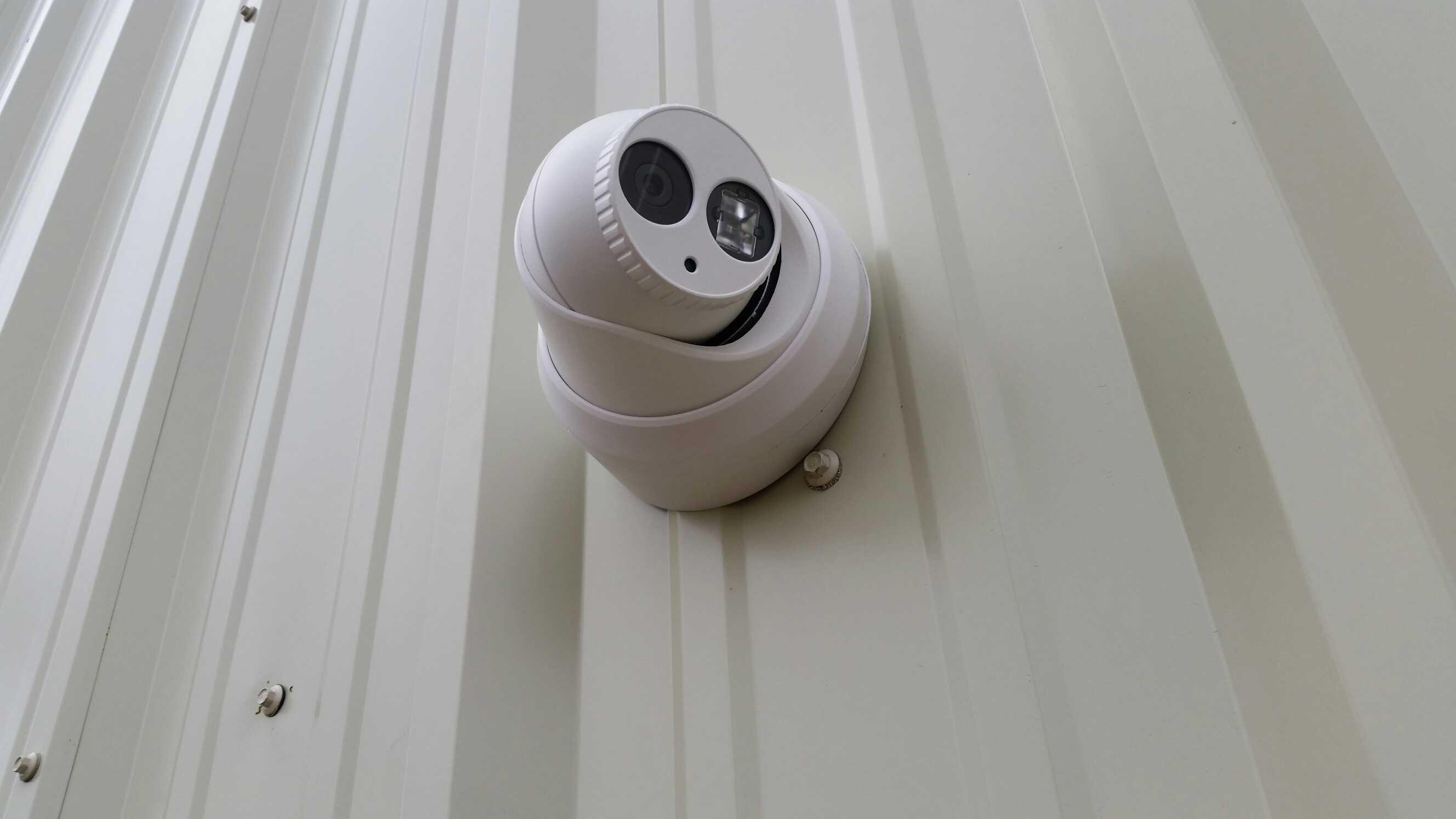 Gallery Action Security Cameras